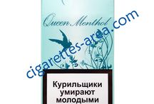 Queen cigarettes / Queen brand cigarettes
