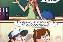 школа):