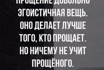 Мудро