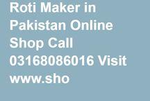 Roti Maker In Pakistan Online Shop Call 03168086016 Visit Www.Shoppakistan.Pk