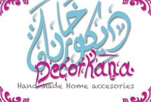 Home Decor e-store / Related to anything decor your home