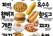 Korean / Korean and Hangul lessons
