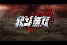 Hokuto no Ken Musou Trailer HD