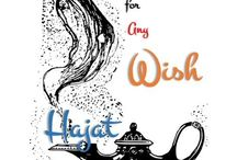 Any Wish Hajat / any desire dua,need, har hajat ka amal, dua for every wish in Islam, Wazifa for any type of valid wish,3 din mein hajat qubool hone ka wazfia