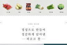 다이어트 온라인