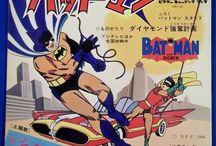 BATMAN in Japanese Vintage Toys