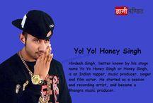 Yo Yo Honey Singh Biography In Hindi