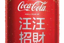 coca cola forever...,