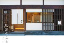 Japanese Restaurant & Cafe
