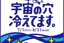 YDN & GDN banner