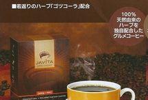 薬膳コーヒーJavita「エナジー+マインド 」 / 100%天然由来のハーブを独自配合したグルメコーヒーです。ステッィク状なので、持ち歩けます。 購入先:http://cafe5.jimdo.com/