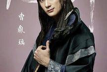 Hwarang Yeo Wool