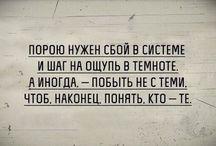 У С Т А В