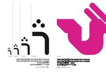 Logotype / All about Logo and Type // Print graphic guidelines