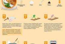 АиФ кулинария