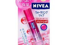 Beauty - Lip Protection