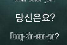 Korean Language Part 1