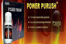 Buy Power Prash