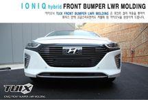 TUIX FRONT BUMPER LWR MOLDING KIT FOR HYUNDAI IONIQ HYBRID 2016-17 MNR