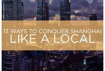 Best of Shanghai / Guides, tips, photos, food, blog posts in Shanghai, China.