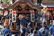 Fe : Festival of Japan / Matsuri