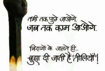 Hrishikesh Bose