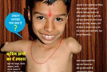 Sandipan Aalekh / People suffering from serious disease like heart problem, kidney transplant etc but unable to have proper treatment due to lake of money. Support those people financially and give them new life. Go to www.spdtrust.org