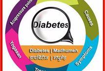 Diabetes Tips in Hindi