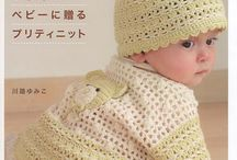 Knit / all about lovely knit