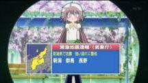 2010年10月03日(日) 新潟県上越地震