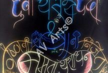 Ganpati bappa in multiple names