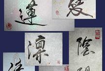 Kalligrafia / Calligraphy