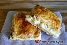 Πίτες / ζυμες / pies with fyllo, μπουρεκια, ζυμες κουρου και πιτες. Ελληνικοτατες!!!!!