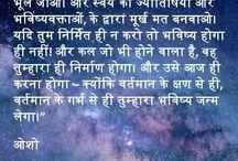 Motivation prashant
