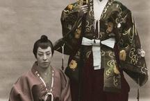 Vintage Kabuki