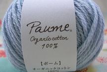 Products I Love / by Tarabu Useller