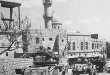 IDF Early Days