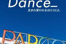 Last Dance_