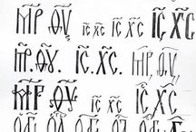 Monogrammit ja kirjoitukset