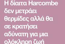 Βαροσ