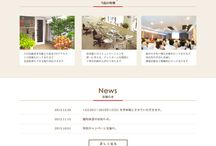 Web Design, JP / Great Web Designs from Japan.