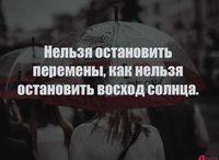 www.1bestlife.ru БОЛЬШЕ ЧЕМ ФОТО