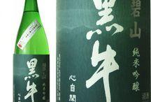 和歌山の日本酒