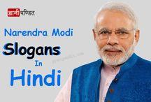 Narendra Modi Slogans