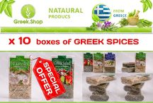 Greek spices and herbs