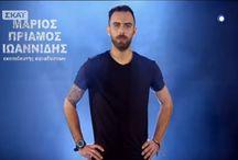 Survivor GREECE  2017