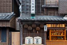 Japanese Style Photography