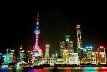 China / China, Travel, Shanghai