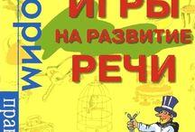 teach russian