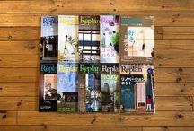 住宅雑誌Replan / Magazine